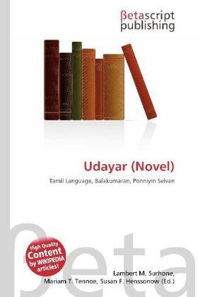Free download tamil novel udayar in
