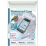 スマートフォン 防水ケース RB9CQ01
