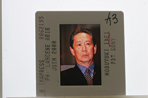 slides-photo-of-former-chairman-and-group-chief-executive-officer-of-sony-corporation-nobuyuki-idei