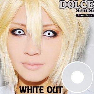 度なしホワイトカラコン【度ナシ白色カラコン、度な... 度なしホワイトカラコン【度ナシ白色カラコ