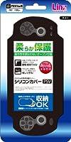PS Vita (PCH-1000) 用 本体保護カバー 『シリコンカバーPSV (ブラック) 』