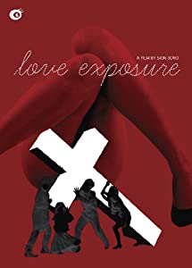 Love Exposure
