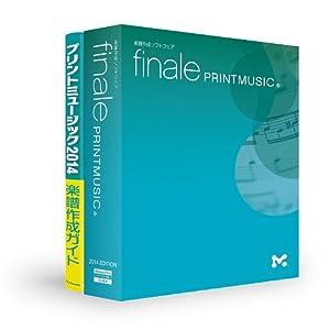PrintMusic 2014 ガイドブック付属 日本語版 世界標準の楽譜作成ソフト