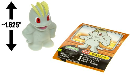 "Machop (#043) ~1.625"" Mini-Figure: Pokemon Kids DP National Encyclopedia Edition Series #7 (Japanese Import) - 1"