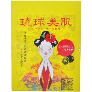 琉球美肌 シークワーサーの香り: うるまバイオ