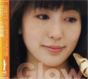 グロウ(初回限定盤)(DVD付)