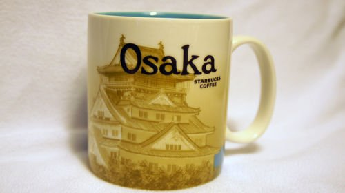 Starbucks Osaka (Japan) Global Icon Coffee Tea Mug 16Oz Very Rare