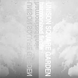 Unison Square Garden - Harmonized Finale [Japan CD] TFCC-89475