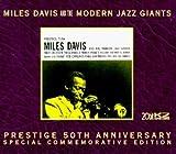 Miles Davis & the Modern Jazz Giants (20 Bit Mastering) by Miles Davis (1999-09-27)