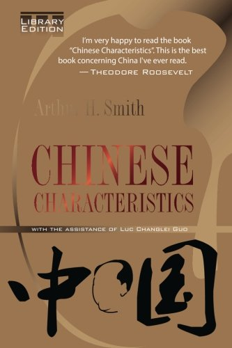 Chinese Charateristics: Library Edition
