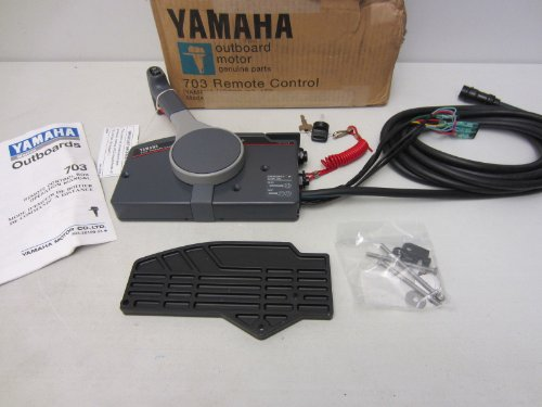 Yamaha OEM Side Mount Remote Control Kit 703-48207-1B-10, 703-48207-17-10, 703-48207-1A-10
