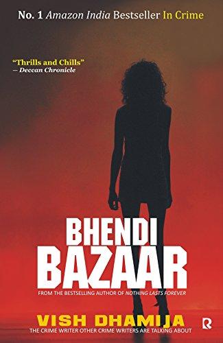 Bhendi Bazaar, by Vish Dhamija