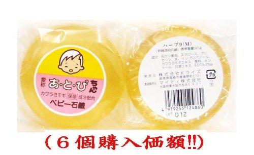 ケンコー ヨモギベビー石鹸 95g