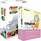 VOCALOID3 Megpoid Sweet スターターパック+Singer Song Writer Start