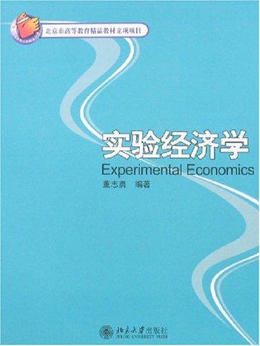 21世纪经济参考_进入21世纪以来,宏观政治 经济大环境不断出现催发民营经济的 利好...