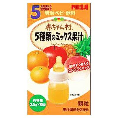 明治ベビーフード赤ちゃん村 5種類のミックス果汁(NM-05)