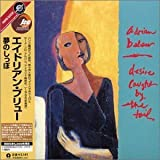Desire Caught By the Tail (Mlps) by Adrian Belew (2003-02-11)