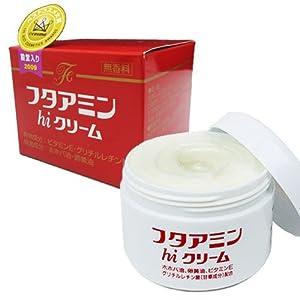 ムサシノ製薬 フタアミンhiクリーム 130g