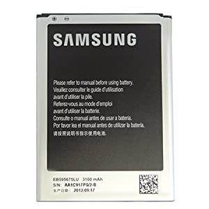 Samsung Original Genuine OEM Samsung Galaxy Note 2/II 3100mAh Spare Replacement Li-ion Battery with NFC - Non-Retail Packaging - Silver