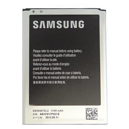 Samsung Original Genuine OEM Samsung Galaxy Note 2/II 3100mAh Spare Replacement Li-ion Battery with NFC - Non-Retail Packaging - Silver (Samsung Galaxy S Ii Smartphone compare prices)