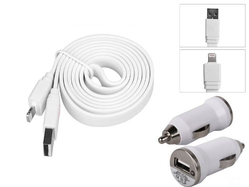 TB1 Products ® High Performance Quality High Power Durable Car Quick White Charger Adapter With matching Extra Long 2 meter Flat USB Sync Data Cable for Apple Iphone 5 5S 5C Ipod by TB1 Products ®