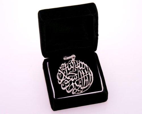 Islamic Shahada Large Pendant Pure Silver