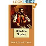 Ogledalo Srpsko: Antologija Epskih Pesama (Serbian Edition)