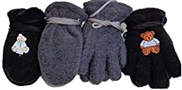 Set of Four Pairs Fleece Very Warm Mittens Gloves for Ages 6 to 24 Months