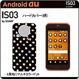 Android au IS03専用 ハードカバー(柄7/黒地にマルチカラードット)