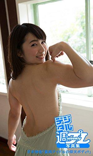 <デジタル週プレ写真集> 才木玲佳「筋肉アイドルの仰天ボディ!!」