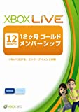 Xbox Live 12   