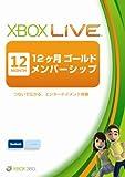 Xbox Live 12���� ������� ���С����å� �����ɡڥץ�ڥ��ɥ����ɡ�