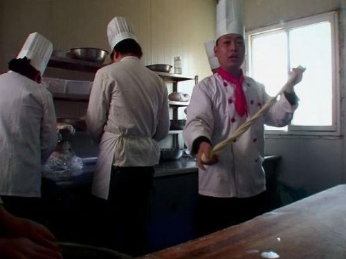 Culinary China Season 1