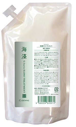C.ゲング 海藻トリートメント G.burie 500ml 詰替