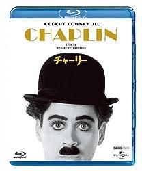 チャーリー 【Blu-ray ベスト・ライブラリー100】