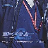 CX系月9ドラマ コード・ブルー 2nd season OST(仮)