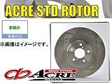 アクレ ディスクローター STD フロント STD1F027 トヨタ ランドクルーザー HZJ70,70V,77V 1HZ 4200cc