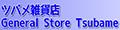 ツバメ雑貨店