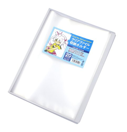 Clear clear file storage holder