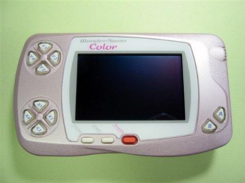 Wonderswan Color Japan Console - Pearl Pink