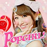 POPGIRL!-J-Hit Tunes-Mixed by DJ ATSU