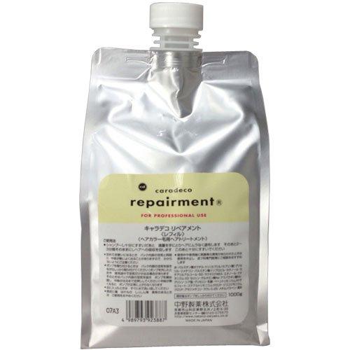 ナカノ キャラデコ リペアメント レフィル 1000g 中野製薬