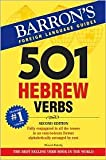 img - for 501 Hebrew Verbs (Barron's Foreign Langage Guides) 2nd (second) edition Text Only book / textbook / text book