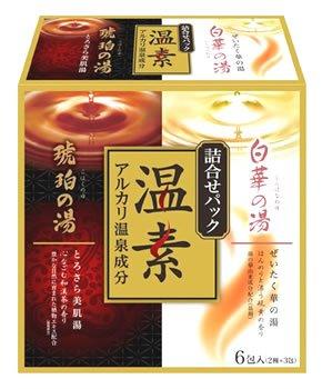 アース製薬 温素 琥珀の湯&白華の湯 詰合せパック 6包(各3包)