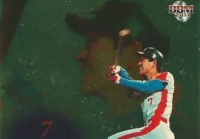 宇野勝 プロ野球カード 2010 BBM 中日ドラゴンズ75周年記念カード 歴代ベストナイン パラレルカード