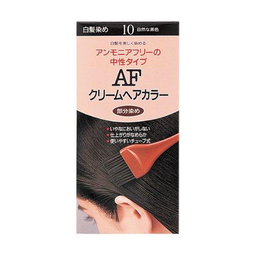 AF クリームヘアカラー 10
