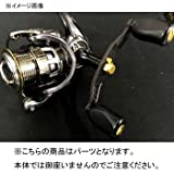 ZPI(ジーピーアイ) 限定ソルティーバハンドル(ダイワ用) ブラックゴールド 24g SLTD09-BKG