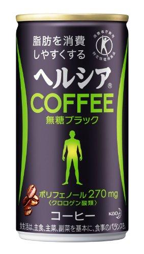 ヘルシア コーヒー 無糖ブラック 185g×30本