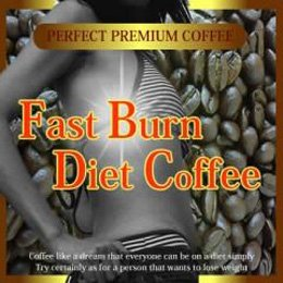 ファストバーンダイエットコーヒー 2個セット