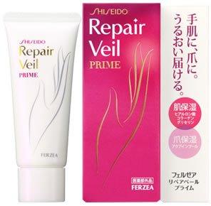 資生堂フェルゼア リペアベールプライム 手肌だけでなく爪まで潤うハンド&ネイル保湿クリーム
